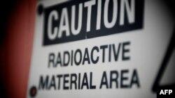 Ядерный реактор на кухне