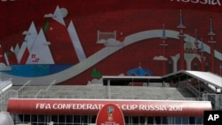 این رقابت ها در شهر سوچی روسیه برگزار شده و قرار است آن کشور در ۲۰۱۸ جام جهانی فوتبال را نیز میزبانی کند.