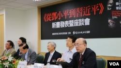 前立法委員郭正亮(右一)