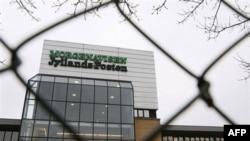 Офис газеты Jyllands-Posten
