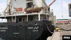 """کشتی """"ایران شاهد"""" که گفته می شود حامل کمک های بشردوستانه به یمن است"""