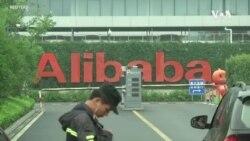 中國政府對阿里巴巴進行反壟斷調查