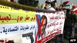 Suriyeli Rejim Karşıtları İşbirliğine Gidiyor