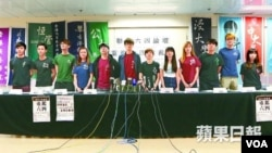 香港11所大专院校学生会举行记者会合办六四论坛
