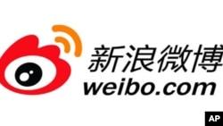 中国微博发展迅速