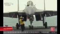 Đài Loan đưa máy bay, tàu chiến giám sát hàng không mẫu hạm TQ