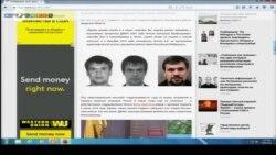 Bellingcat: «Боширов» оказался Героем России Чепигой