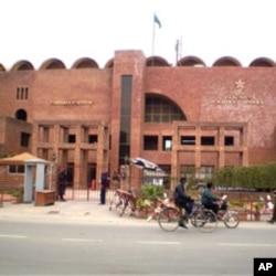 لاہور میں پی سی بی کے دفاتر