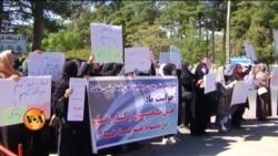 'افغانستان میں سرگرم خواتین کارکن بے بس اور افسردہ ہیں'