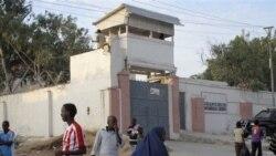 تعطيل دو مرکز «سازمان پزشکان بدون مرز» در سومالی