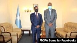 Safiira Ethiopia