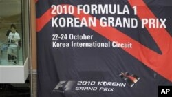 [안녕하세요, 서울입니다] F1 국제자동차경주대회