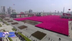 ამერიკის პოლიტიკა ჩრდილოეთ კორეის მიმართ