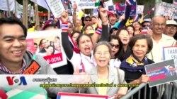 กลุ่มชาวไทยในอเมริกาชุมนุมสนับสนุนนายกฯต่อเนื่องวันที่ 2