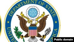 Defense & State Department Logo