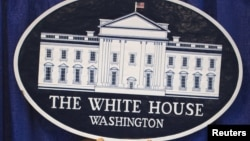 Jengo la White House