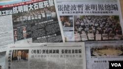 香港媒體關註明報更換總編輯風波(美國之音圖片)