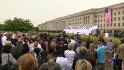 美國紀念911恐怖襲擊17週年