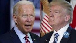 Як кампанії Трампа і Байдена намагаються схилити на свій бік виборців, які ще не визначилися? Відео