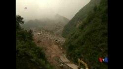 2015-08-12 美國之音視頻新聞:中國陝西發生山體滑坡多人下落不明