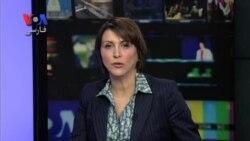 چند خبر مهم هفتگی در حوزه محیط زیست ایران