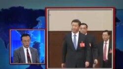 """时事大家谈:十八届三中全会能否开启中国改革""""2.0时代""""?"""