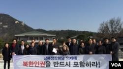 脱北者同朝鲜人权组织成员(资料照片)