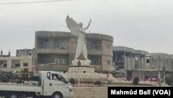 Navenda bajarê Kobanê