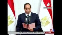 2014-06-08 美國之音視頻新聞: 塞西宣誓就任埃及總統