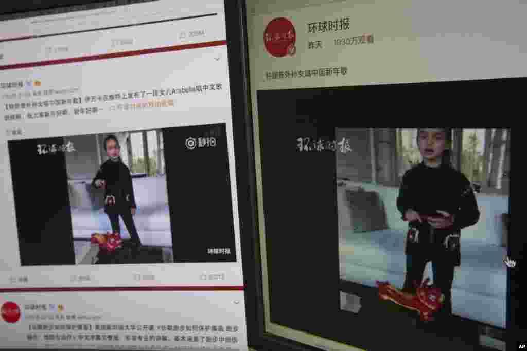 环球时报的微博显示,有1930万人观看川普总统的外孙女,5岁的阿拉贝拉·库什纳手拿中国传统的牵线狮子玩偶,唱中文儿歌《新年好》的视频。