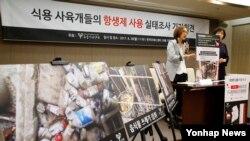 28일 서울 태평로 프레스센터에서 열린 식용 사육개 항생제 실태 조사 기자회견에서 조희경 동물자유연대 대표(오른쪽)와 이혜원 건국대 수의과대학 3R동물복지연구소 부소장이 발언하고 있다.
