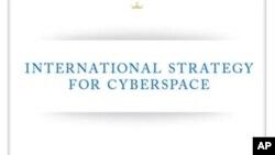 美国公布《网络空间国际策略》
