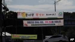 Signs hanging in Cheongju, South Korea, urge locals to avoid family gatherings during Chuseok. he coronavirus is forcing South Koreans to celebrate their Thanksgiving holiday differently this year. (AP Photo/Lee Jin-man)
