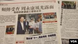香港媒体关注周永康现身母校校庆(美国之音海彦拍摄)