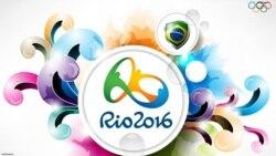 Rio အုိလံပစ္ပဲြေတာ္ ဖြင့္ပဲြေန႔အတြက္ ျပင္ဆင္