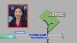 VOA连线:美国呼吁严格执行对朝鲜的制裁