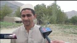 AFGANISTAN: Glas Amerike u posjeti području oslobođenom od Islamske države