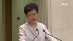 特首林鄭月娥表示區會選舉結果反映選民不滿