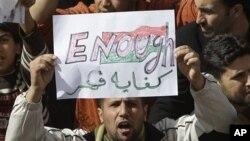 利比亞示威者舉起反對領導人卡扎菲的標語