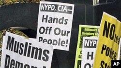 紐約穆斯林抗議受到警方歧視。