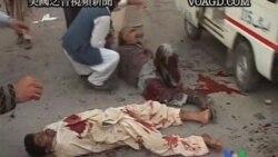 2011-11-06 美國之音視頻新聞: 巴基斯坦前總理布托遇刺案七人被起訴