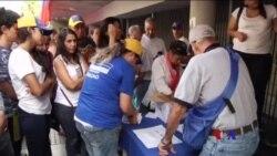 委內瑞拉反對派呼籲罷工24小時 (粵語)