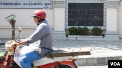 FILE photo: Ministry of Interior is located on Norodom Blvd, Phnom Penh, Cambodia, January 19, 2017. (Hean Socheata/ VOA Khmer)