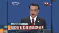 Thủ tướng Trung Quốc đề ra chính sách Biển Đông