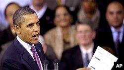 주택부양대책을 발표하는 오바마 대통령