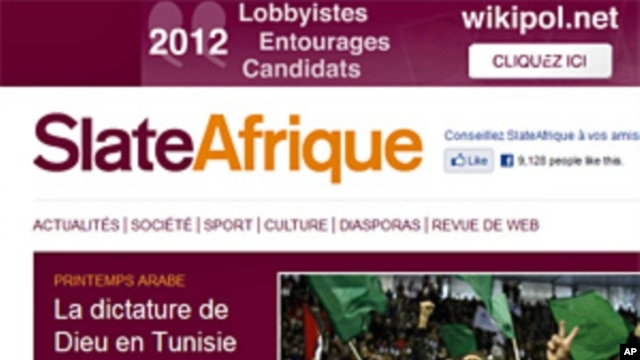 A screen capture of the Slate Afrique website