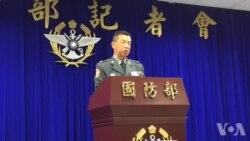台湾将举行汉光军演着眼2025