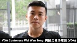 香港大學學生會外務副會長彭家浩 (攝影:美國之音湯惠芸)