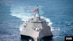 Tàu hải quân Mỹ USS Coronado