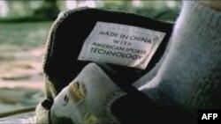 """中国去年对外宣传""""中国制造""""的广告片中画面"""